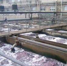 印染废水处理