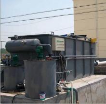 食品厂污水厂处理设备
