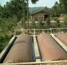 养殖污水处理