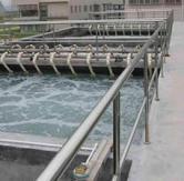 含磷废水处理
