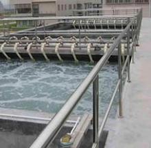 高BOD废水处理