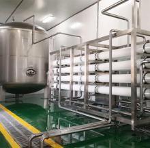 高浓度化工废水处理设备
