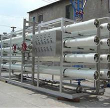 高盐废水浓缩处理设备