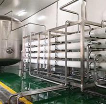 高盐污水处理设备